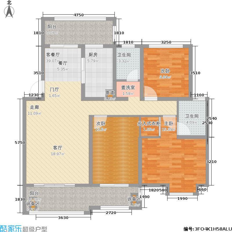 美加印象127.73㎡一期多层B3-5#楼B户型