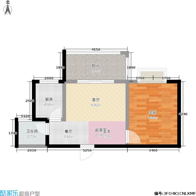 巨友中央公馆54.99㎡巨友・中央公馆B户型