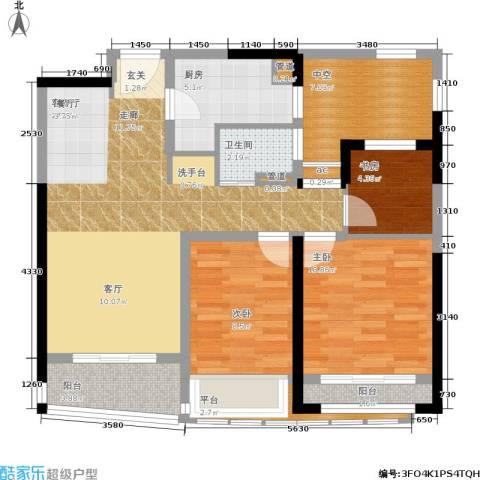 浦东颐景园3室1厅1卫1厨88.00㎡户型图