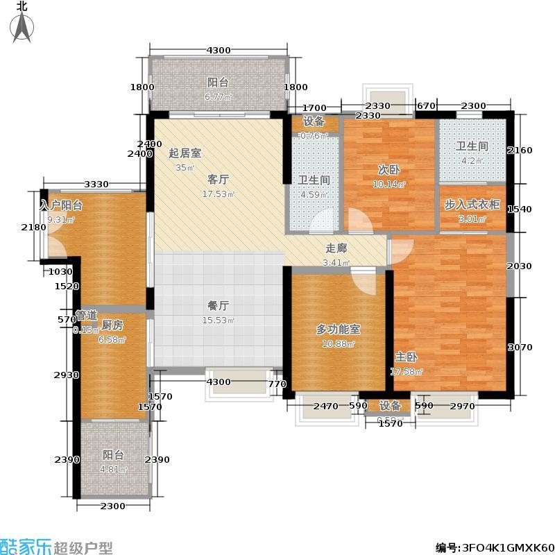 香槟花园131.79㎡4栋标准层05+06户型