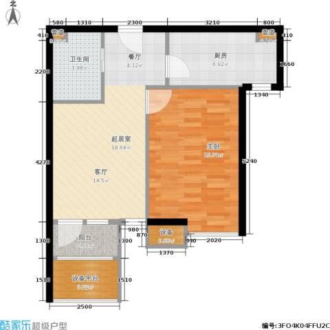 新弘国际阳光城1室0厅1卫1厨59.00㎡户型图
