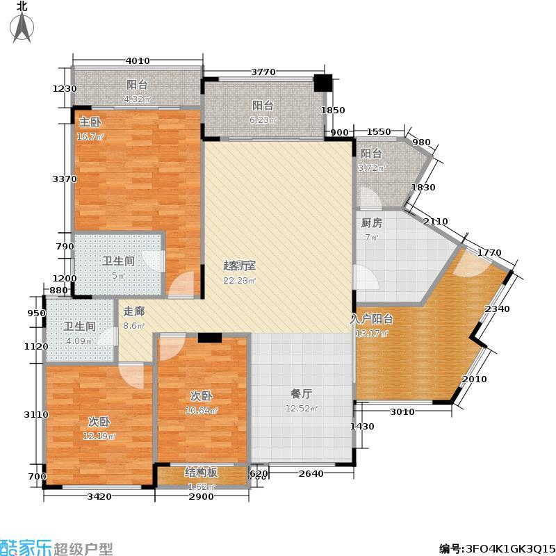 龙光普罗旺斯127.67㎡郁金香庄园3单元013室户型
