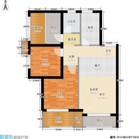 新弘国际阳光城2室0厅1卫1厨86.00㎡户型图