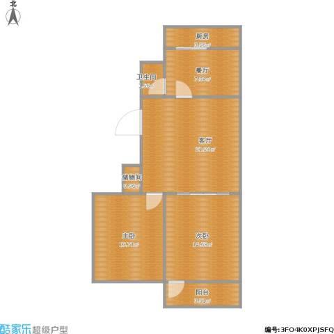 二七南路宿舍2室2厅1卫1厨91.00㎡户型图