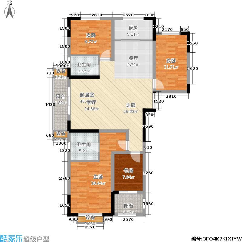 中地凯旋城143.00㎡四室两厅两卫户型4室2厅2卫