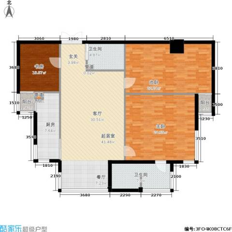 紫雁朗庭3室0厅2卫1厨121.73㎡户型图