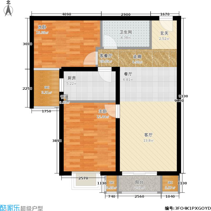 中鼎·凤凰城86.37㎡平层B-1户型2室2厅
