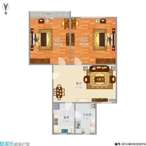 嘉秀坊2室1厅1卫1厨120.00㎡户型图