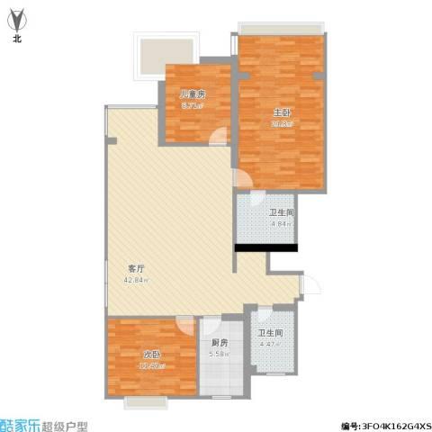 东新园茗盛苑3室1厅2卫1厨137.00㎡户型图