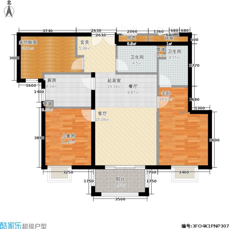 亚奥·金茂悦121.90㎡1、5、9、15号楼C8户型3室2厅