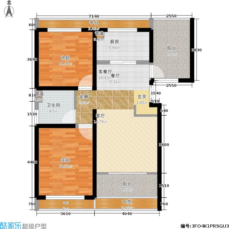 中科苑98.00㎡17号楼户型2室2厅