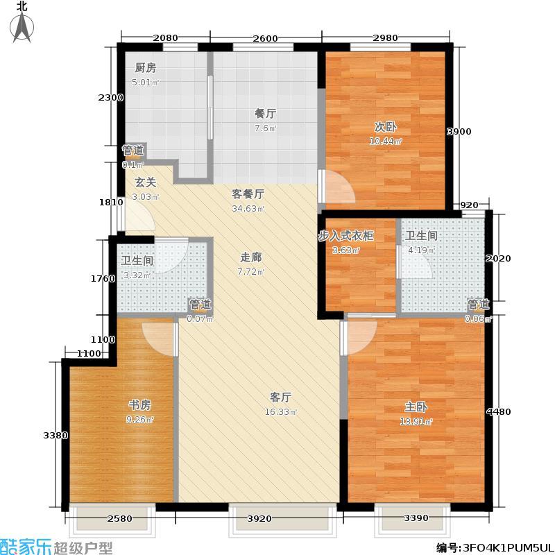 中国铁建国际城109.00㎡中国铁建·国际城10号楼3-1户型3室2厅