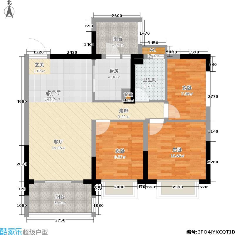 恒大绿洲93.05㎡26号楼二、三单面积9305m户型
