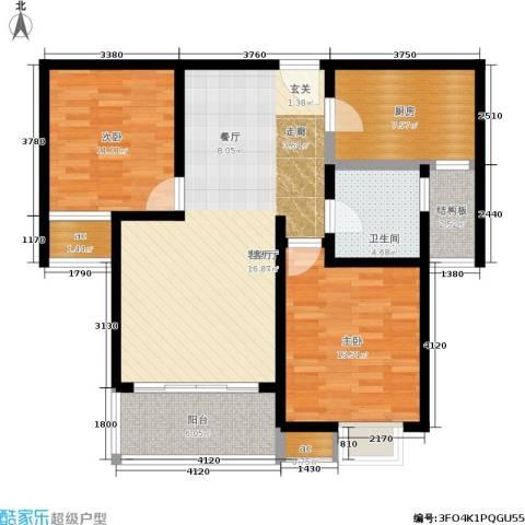 中信泰富又一城2室1厅1卫1厨89.00㎡户型图
