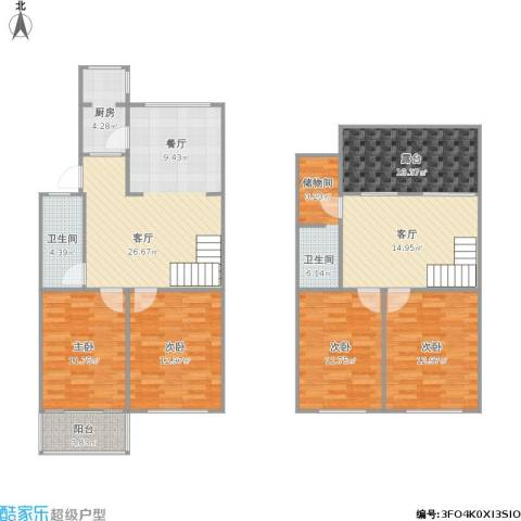 腾达雅苑4室2厅2卫1厨162.00㎡户型图