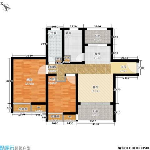中信泰富又一城2室1厅1卫1厨90.00㎡户型图