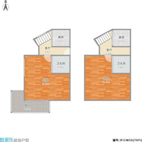 君园2室2厅2卫2厨105.00㎡户型图