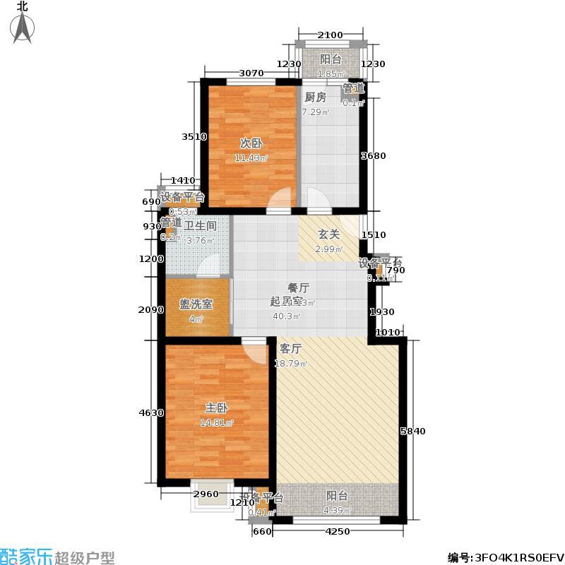 北京奥林匹克花园110.00㎡500号楼B1标准层平面图户型2室2厅