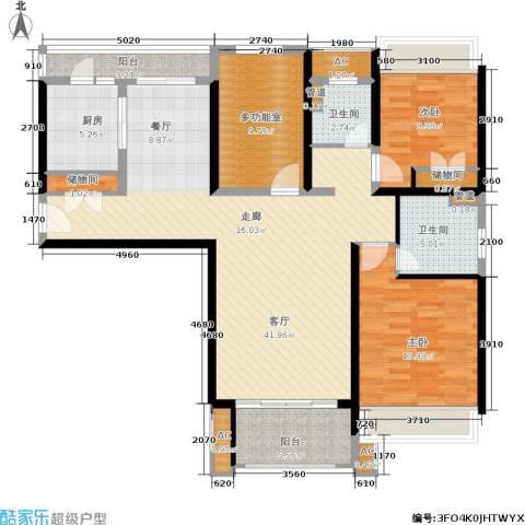 保利湖畔阳光苑2室1厅2卫1厨120.00㎡户型图