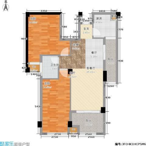 优山美地2室1厅1卫1厨85.00㎡户型图