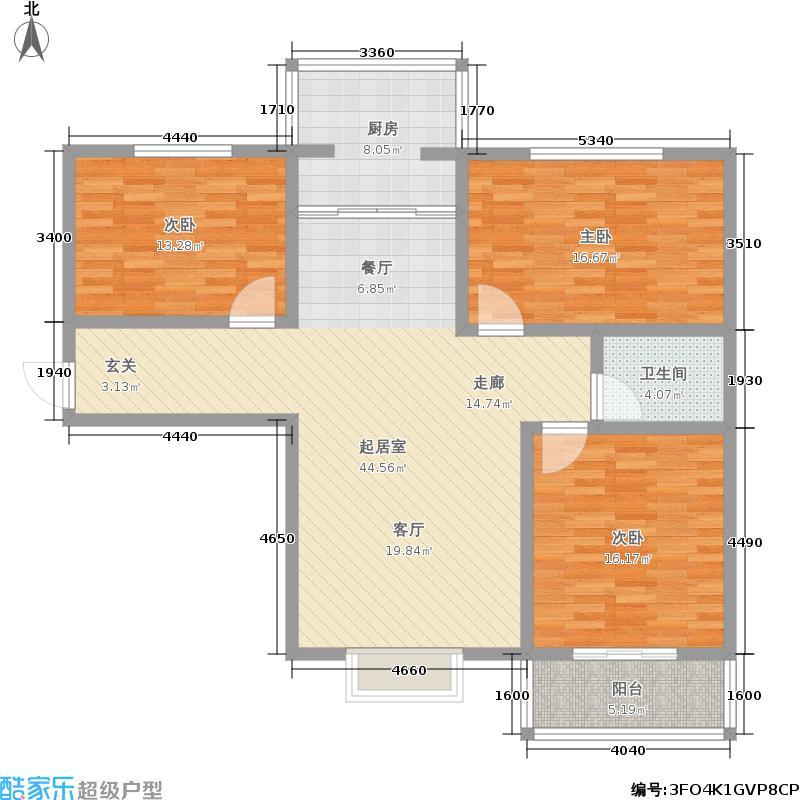 翠珠名苑122.56㎡B户型