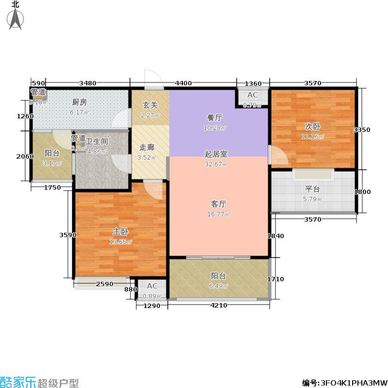 西上海御庭100.58㎡D2户型2室2厅