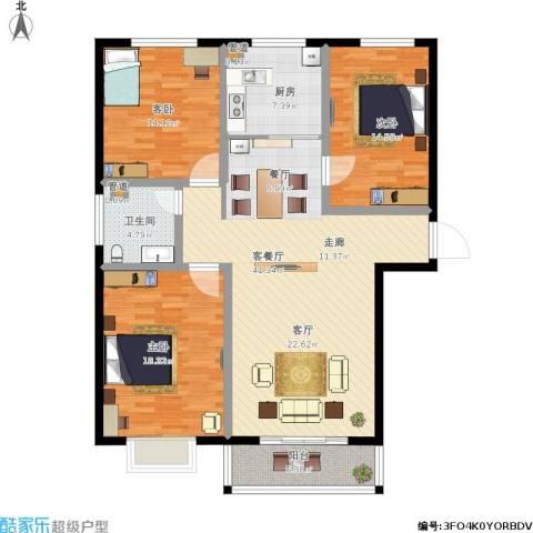 玉泉华庭3室1厅1卫1厨150.00㎡户型图