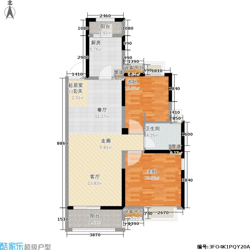 南山雨果86.00㎡两居户型2室2厅