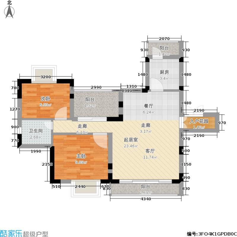 三祺长岛花园105.50㎡三祺・长岛花园户型