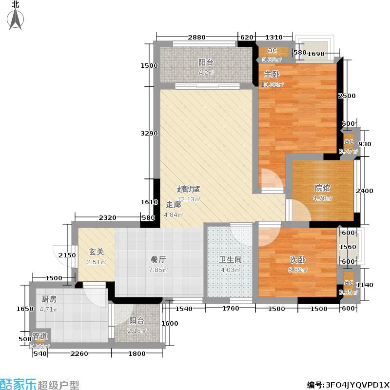 绿地城67.42㎡一期高层1-6号楼标准层户型