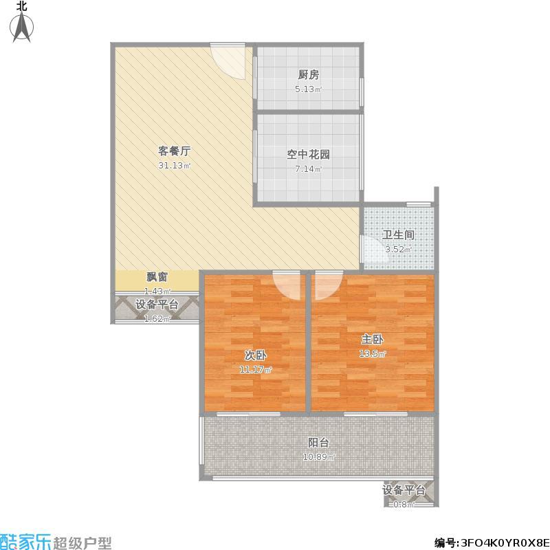 湖北省当阳市凯旋国际92.81张翠平