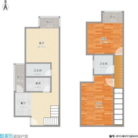 新城市假日2室1厅2卫1厨90.00㎡户型图