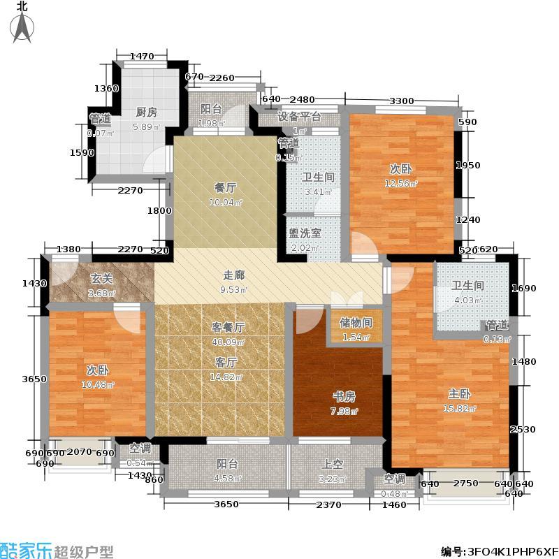 经纬城市绿洲五期学士逸居家园134.00㎡C1户型4室2厅