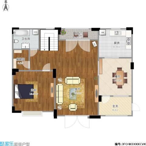 万华紫金花苑G51室2厅1卫1厨135.00㎡户型图