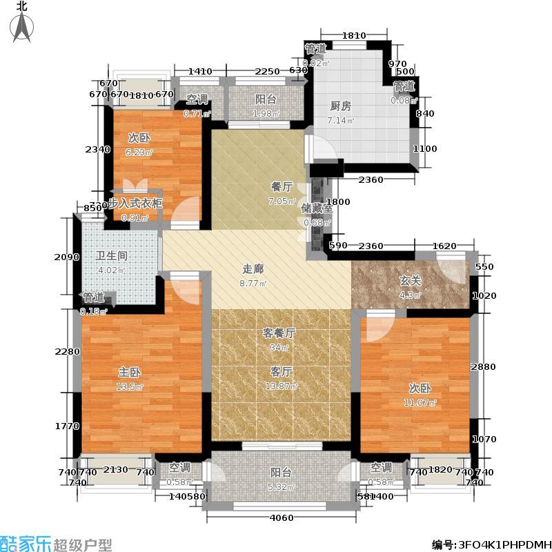经纬城市绿洲五期学士逸居家园103.00㎡B1(A)户型3室2厅