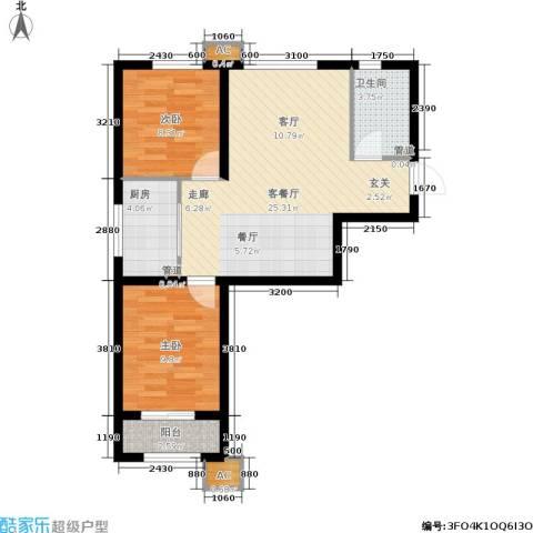 尚湖名筑2室1厅1卫1厨76.00㎡户型图