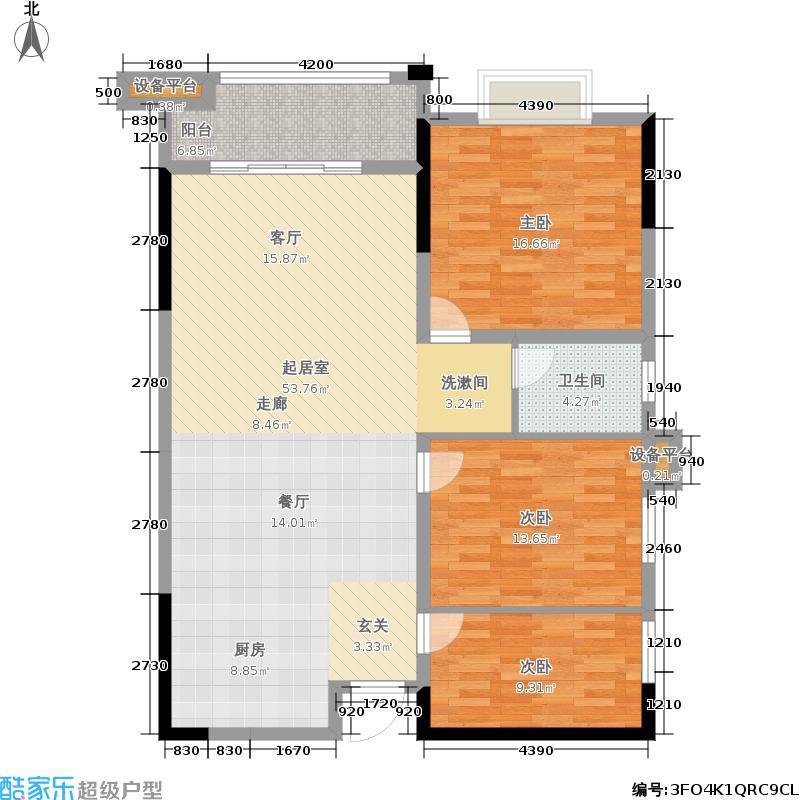 锦华阳光百合116.94㎡锦华・阳光百合nEO_IMG_户型