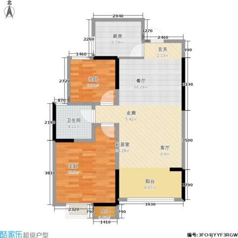 城开新都雅苑2室0厅1卫1厨75.00㎡户型图