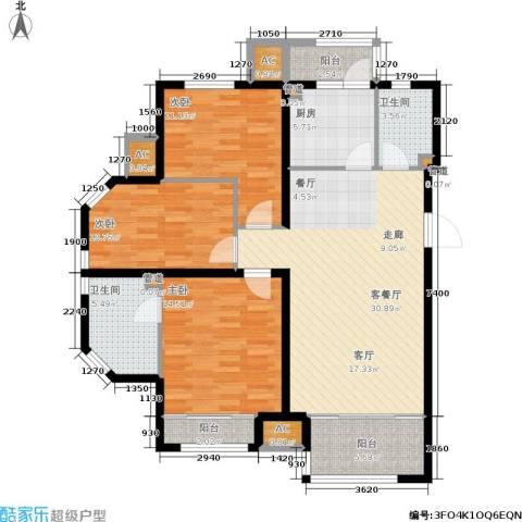 尚湖名筑3室1厅2卫1厨123.00㎡户型图
