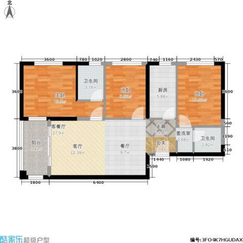 隆源国际城3室1厅2卫1厨83.00㎡户型图