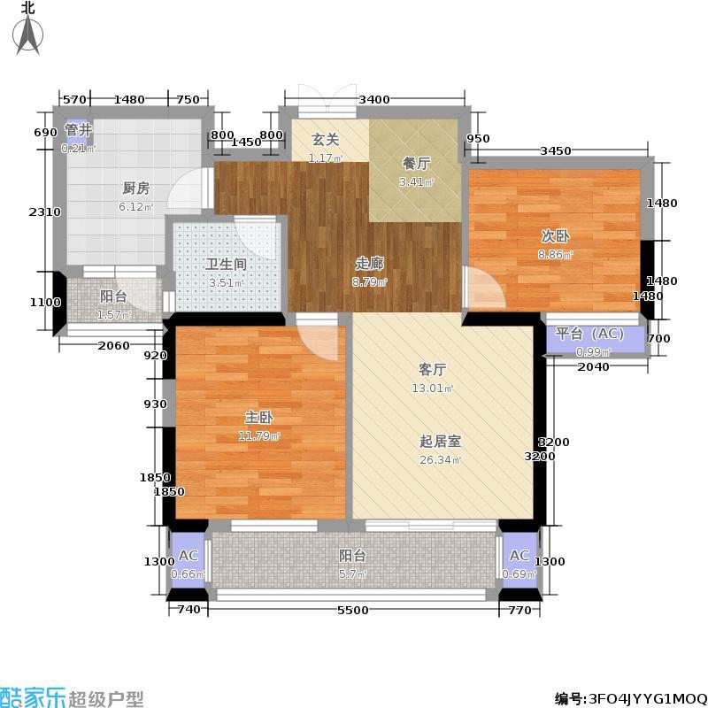 骏景华庭85.93㎡一期1、2、3#标准层A2户型
