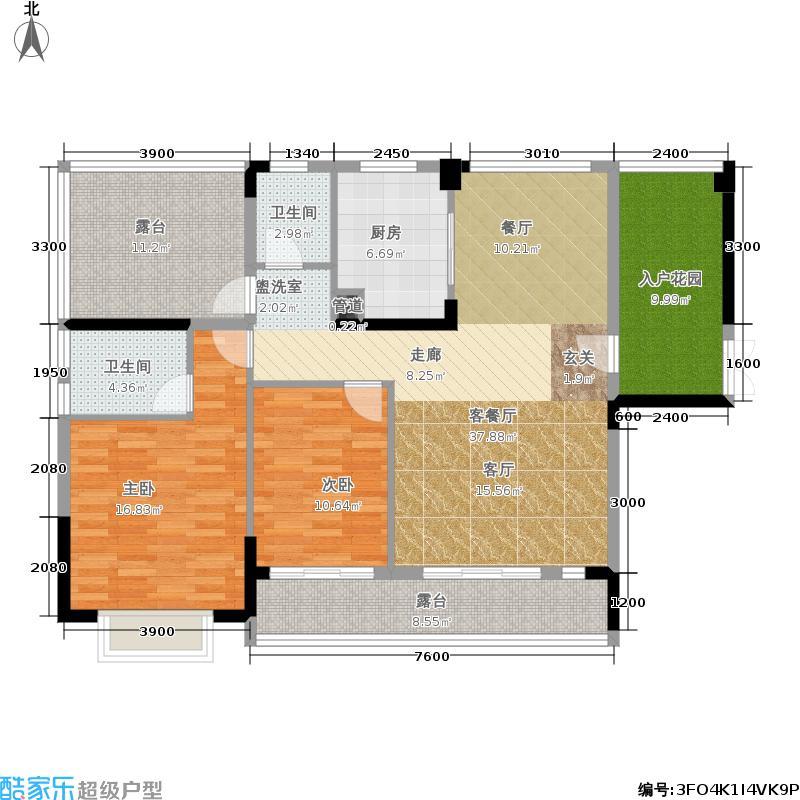 新地东方明珠113.00㎡伯爵1栋+1户型2室2厅