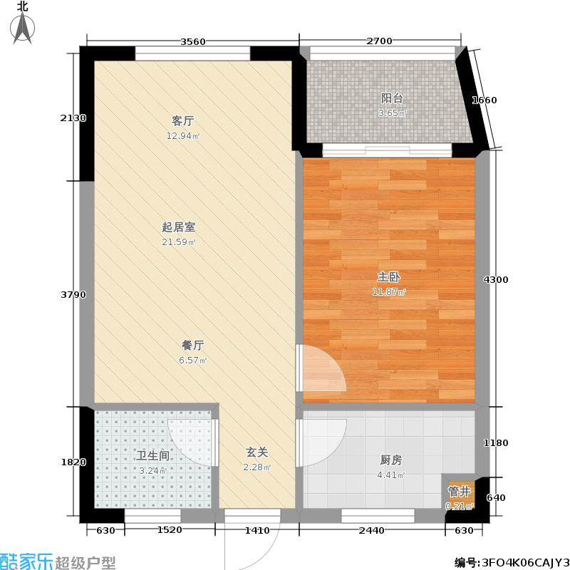 东方·壹号公馆50.93㎡东方・壹号公馆B户型