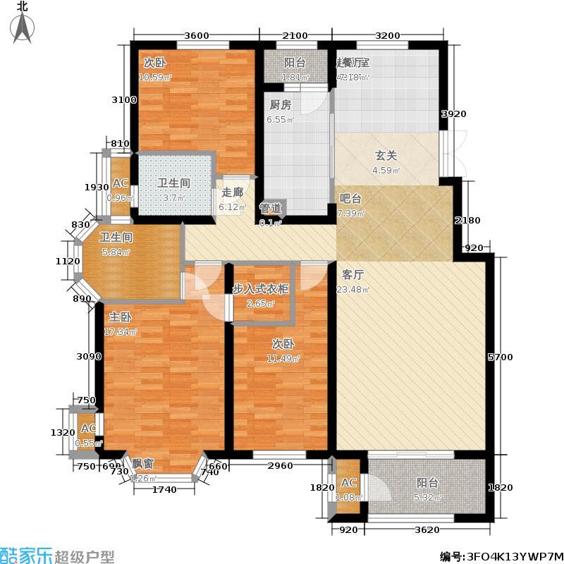 香邑溪谷135.00㎡花园洋房标准层户型3室2厅