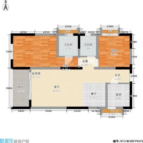 荣鼎・新苑2室0厅2卫1厨77.00㎡户型图