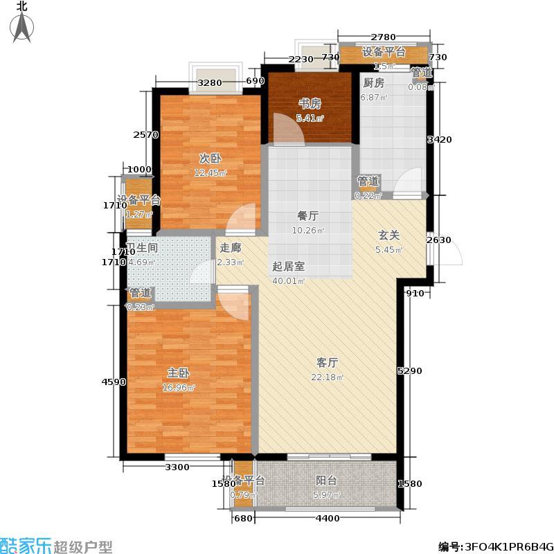 远洋香奈109.00㎡K1户型3室2厅