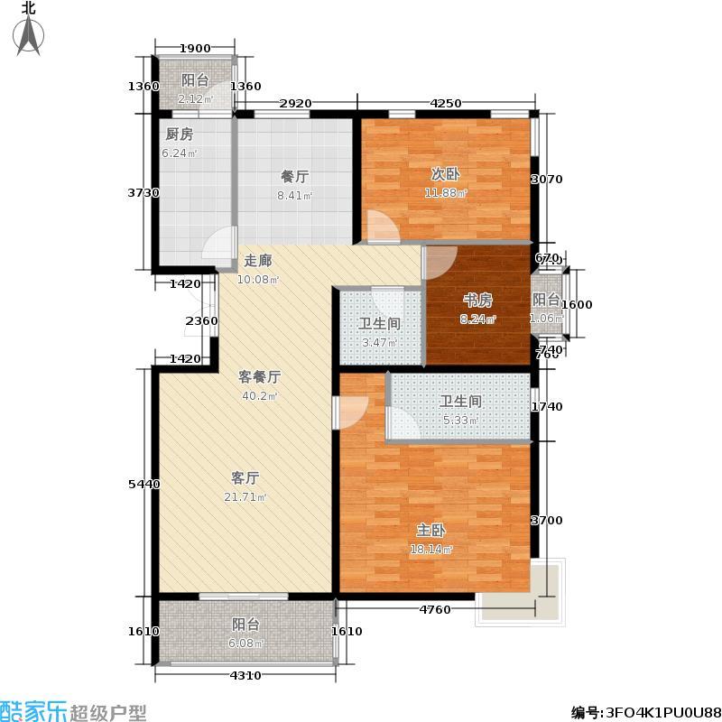 上林溪131.00㎡南区二期C2户型3室2厅