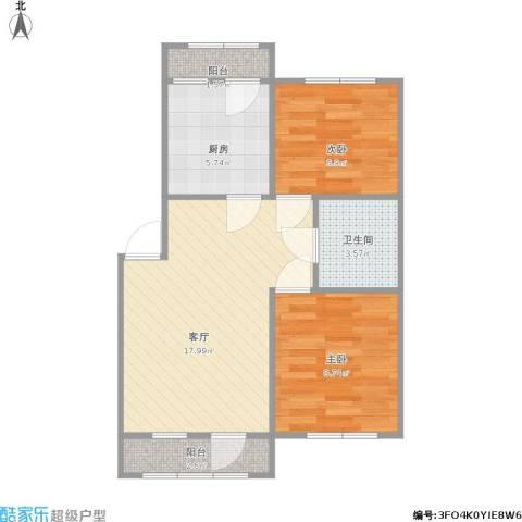 阳光舜城2室1厅1卫1厨51.58㎡户型图