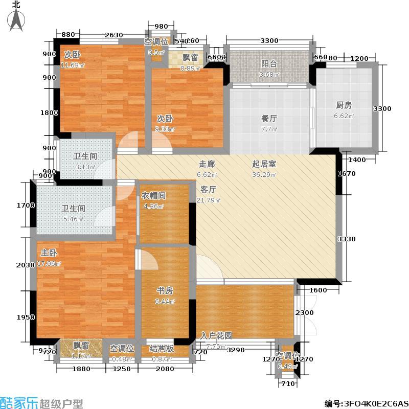 东山国际新城140.19㎡【售罄】1-2号楼C1型户型