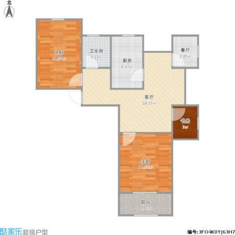 明日家园3室2厅1卫1厨82.00㎡户型图